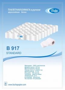 Туалетная бумага стандарт целлюлоза B917