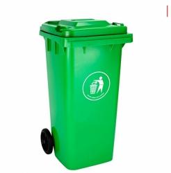 Бак для мусора пластиковый, зеленый, 120 литров