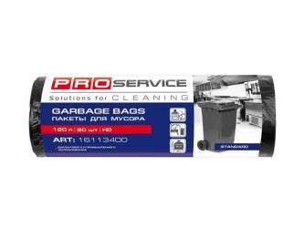PRO Пакеты для мусора 120 л (черные)