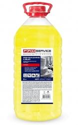PRO service моющее средство для посуды, эконом, лимон