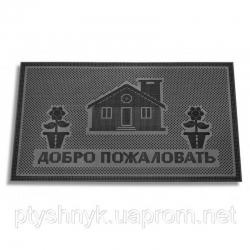 Входной резиновый коврик 75*45