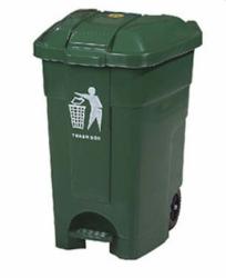 Бак для мусора пластиковый ZTP-70